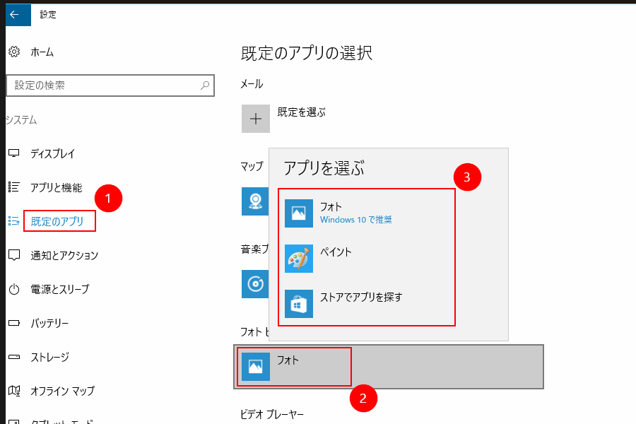 screenshot_20161121_183334