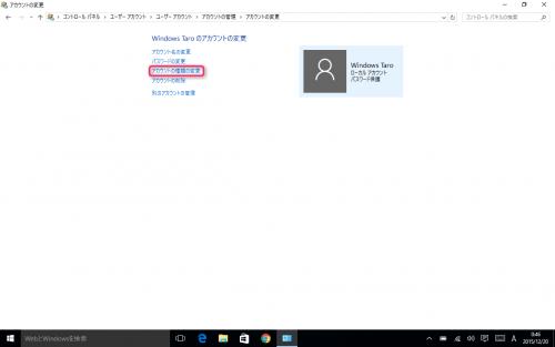 2015-12-20_00h46_13 - コピー - コピー (2)