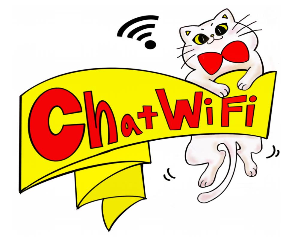 国内・海外旅行でポケットWi-FiのレンタルはChatWiFi